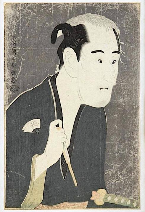 ToshusaiSharaku
