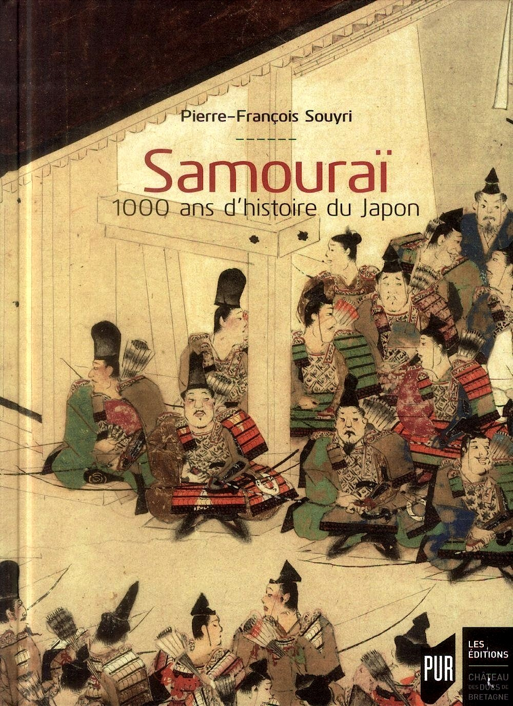 pur-samourai