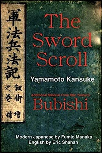 TheSwordScroll